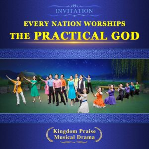 Audios of The Church of Almighty God, Eastern Lightning, The Church of Almighty God