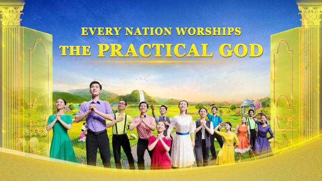 Movies of the Church of Almighty God, The Church of Almighty God, Eastern Lightning, Musical Drama